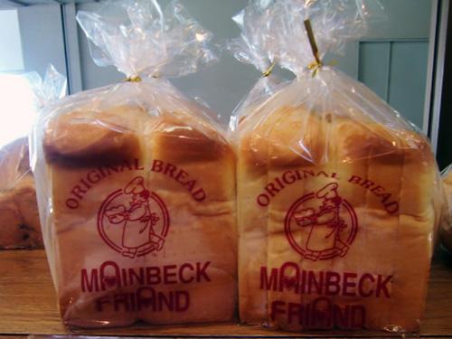 ベーカリーマインベック写真8パン