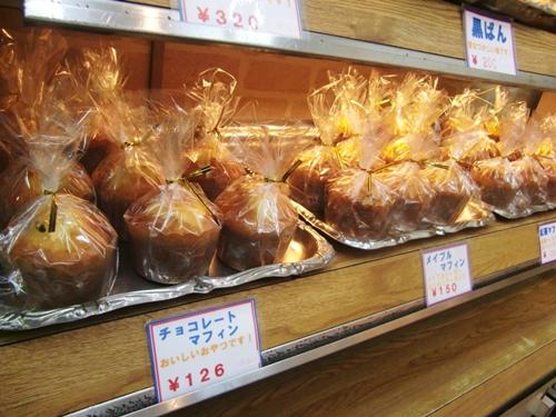 ベーカリーマインベック写真9パン