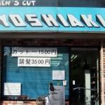 YOSHIAKI_top