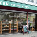 GREEN-~dog-spa&cafe~top