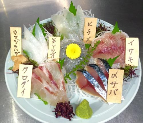 佐島の地魚食べ比べ6点盛980円